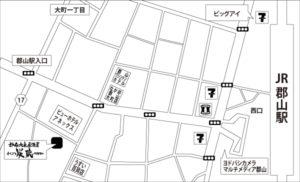 郡山大衆居酒屋 手しごと炭蔵 地図 マップ